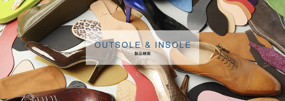 OUTSOLE & INSOLE